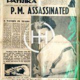 November 1 1984 - Indira Death